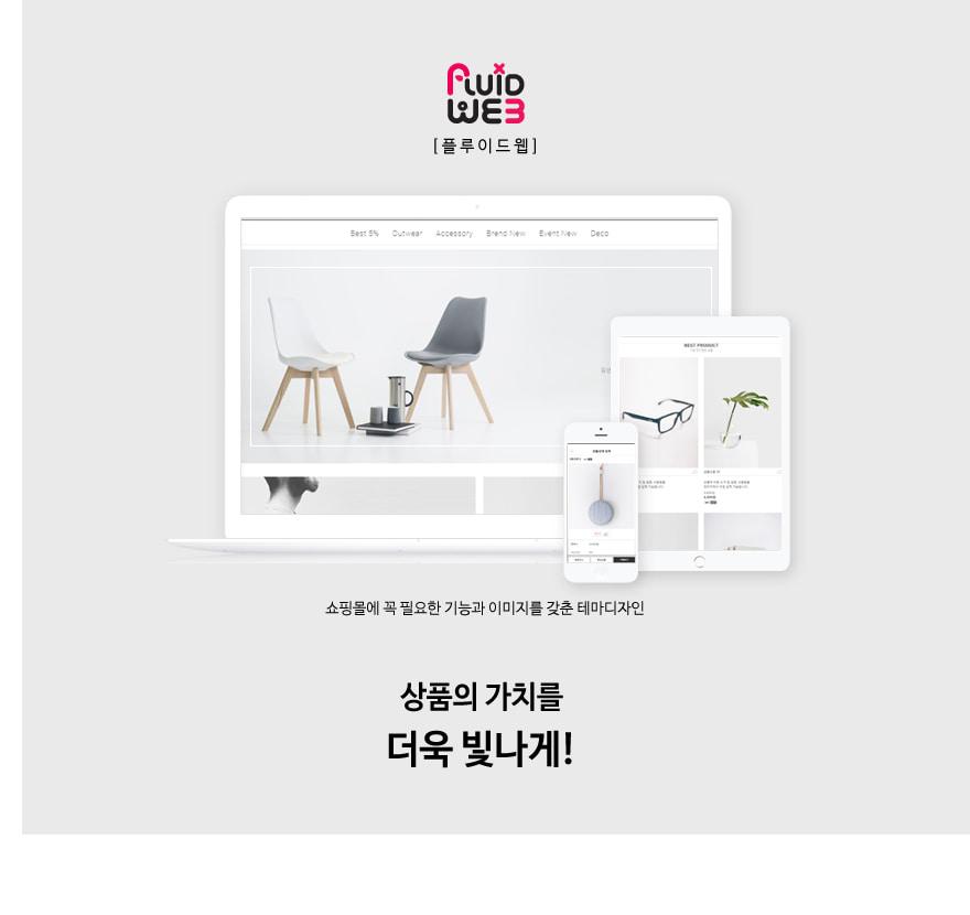상품소개타이틀